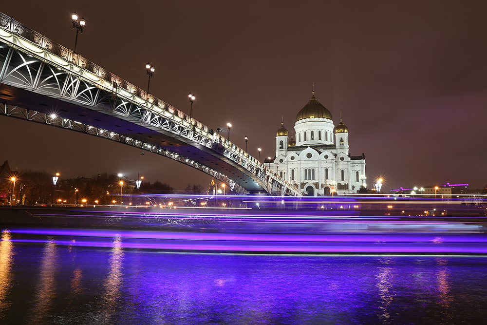 Moscow, Patriarshy Bridge